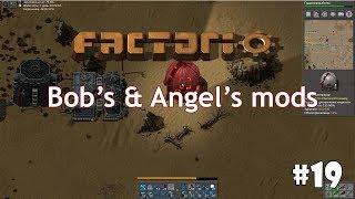 Factorio (Bob's mods + Angel's mods) #19 - Производство серы из угля