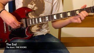 The End - Guitar Tutorial