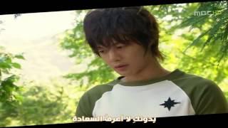 Kim Hyun Joong    ONE MORE TIME Playful Kiss OST Arabic Sub
