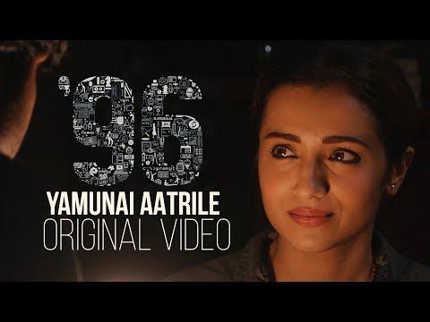 96 on Moviebuff com