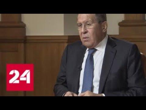 Лавров надеется, что у НАТО хватит разума не допустить большой войны - Россия 24 mp3 yukle - mp3.DINAMIK.az