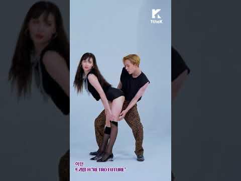 Site- ul de dating coreen