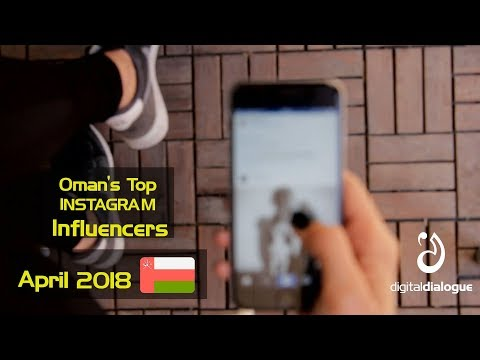 Oman's top instagram influencers (April 2018)