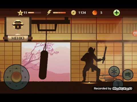 Бой в игре Shadow Fight 2 с песней Але Але