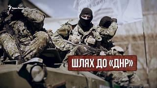 «Путін – «іуда» російського народу!» – бойовик із Криму