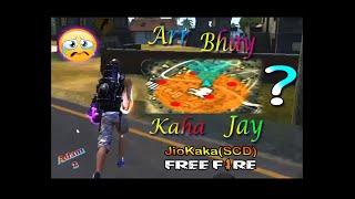 Adam Part 2 আরে ভাই কোন দিকে যাই in Hindi Funny Video Garena Free Fire Mobile Gameplay JioKaka(SCD)