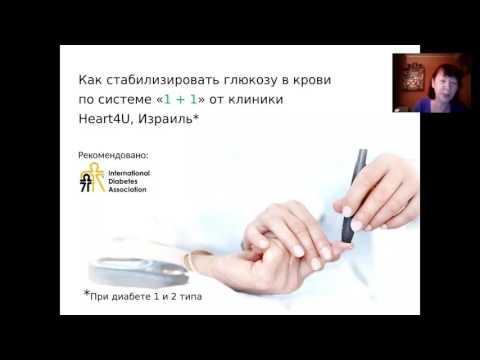Процент на кръвната захар от пръст и вени