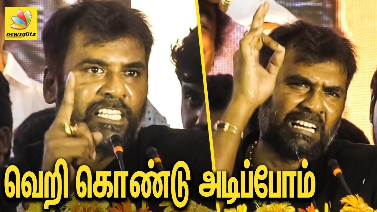 மேல கைவச்சா சும்மா விடமாட்டோம் | Rocket Raja Angry Speech