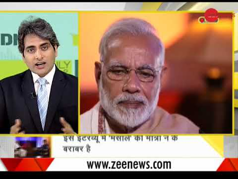 DNA test of PM Modi's interview with Zee Media