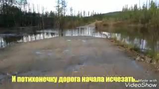 Улак-Эльга май 2017. 140 км за 10 часов