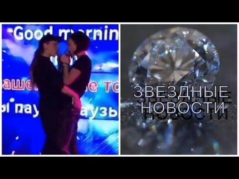 Ужас. Ольга Бузова пьяная поет в караоке без фонограммы.
