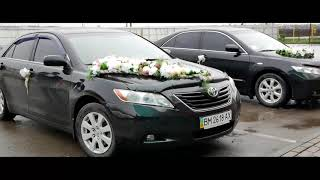 Свадебный  кортеж Тойота Камри белая по Сумам, Лебедин, Тростянец и тд. от компании TAXI SUMY - видео 1