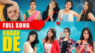 Bhaav De | Latest Marathi Song | Samir Saptiskar, Sachin Pathak (Yo)