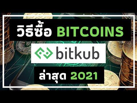Geriausias bitcoin skelbimų tinklas