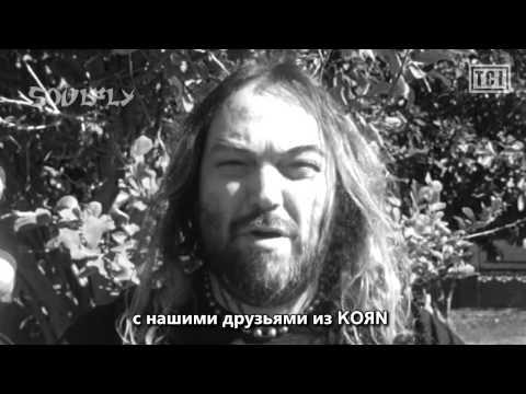 Концерт Korn and Soulfly в Киеве - 3