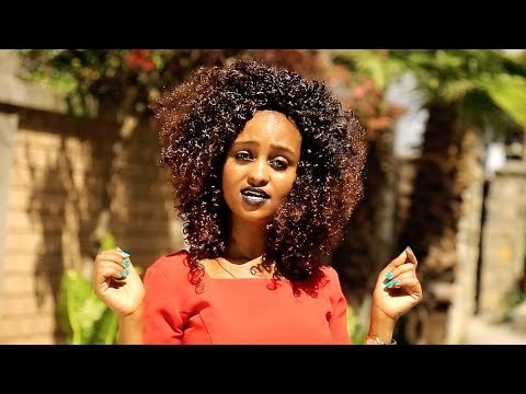 Betelhem Zerfu - Nikaw | ንካው - New Ethiopian Music 2018