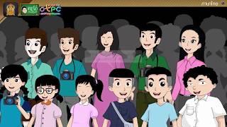 สื่อการเรียนการสอน อ่านเสริมเติมความรู้บทโคลง นิทาน เรื่อง เที่ยวเมืองพระร่วง ป.4 ภาษาไทย