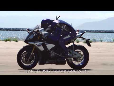 YAMAHA 開發出自動駕駛摩托車的機器人,最高時速200 公里!