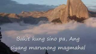 Bakit kung sino pa- Lloyd Umali w/ lyrics