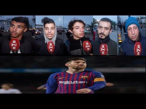 العرب اليوم - ردود أفعال الشارع المغربي حول شروط ليونيل ميسي