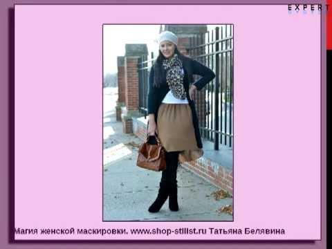 Клуб MW. Умение стильно одеваться - залог успеха.