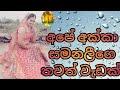 prem ratan dhan payoo /hindi/other skills