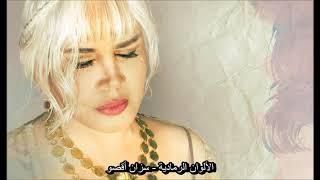 سزان أكسو- الألوان الرمادية (أغنية تركية مترجمة) Sezen Aksu - Kurşun Renkler