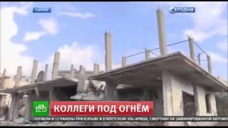 Турция сбила российский военный самолет