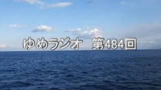 第484回小沢治三郎2017.06.11