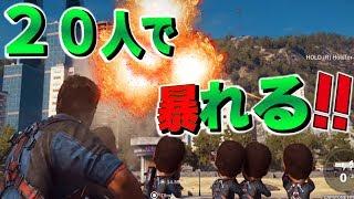 GTA5の10倍!?最大1000人対戦のJust Cause3: Multiplayer Mod実況プレイ
