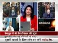 COVID-19 Vaccine: Bengaluru में शुरू हुआ महामारी के खिलाफ महाअभियान - Video