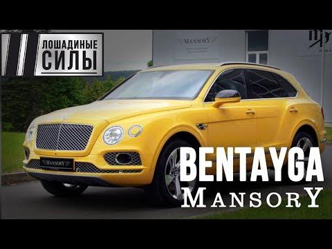 Bentley Bentayga получил карбоновый тюнинг от ателье DMC - КОЛЕСА.ру – автомобильный журнал