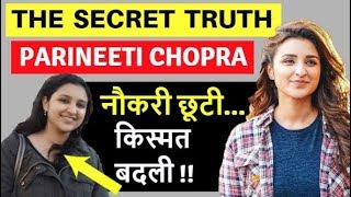 Parineeti Chopra Biography | परिणीति चोपड़ा | Biography in Hindi | Saina Nehwal Biopic