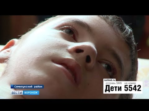 Миша Фролов, 13 лет, редкое генетическое заболевание – адренолейкодистрофия головного мозга