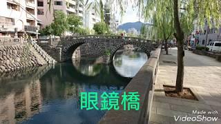 長崎観光に行きました1回目