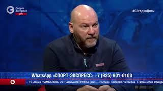 """Андрей Николишин в эфире """"СЭ"""" от 25.02.18"""