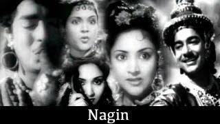 Nagin - 1954