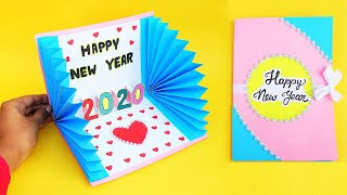 How To Make New Year 3D Pop Up Card/Handmade Easy Greetings Card For Happy New Year 2020