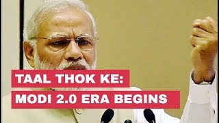 Taal Thok Ke: Modi 2.0 era begins: Team Modi takes charge