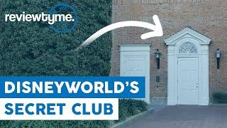 Walt Disney World's Secret Club - Club 33   ReviewTyme