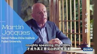 Video : China : China - civilization state