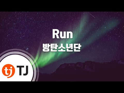 [TJ노래방] Run - 방탄소년단 (Run - BTS) / TJ Karaoke