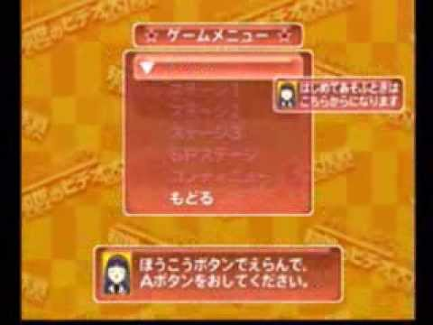 Card Captor Sakura Dreamcast
