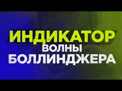 Индекс волатильности доллар рубль