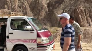 Wadi Watir