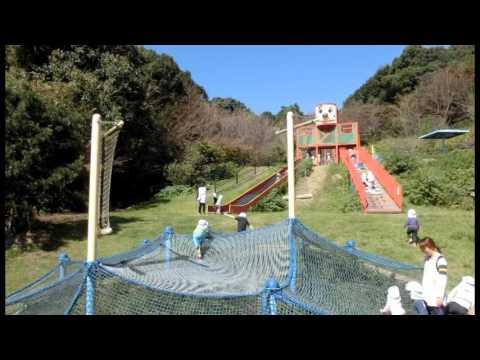 西有家町みそ五郎公園 加津佐町若木保育園