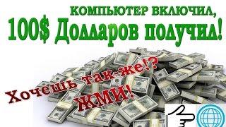 Рекламируем партнерскую ссылку paysistem tv глопарт glopart ru