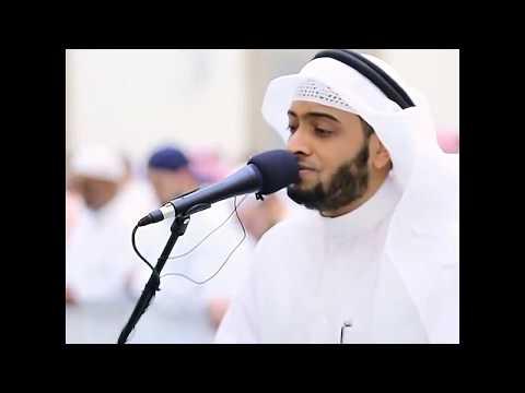 Ahmed Al Nufays - Surah Al-Munafiqun (63) Verses 10-11 Beautiful Recitation