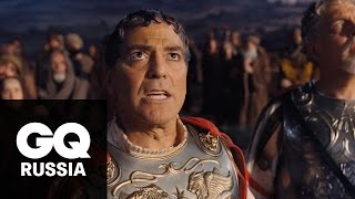 Джордж Клуни, Скарлетт Йоханссон и Рэйф Файнс в новой комедии братьев Коэнов «Да здравствует Цезарь!