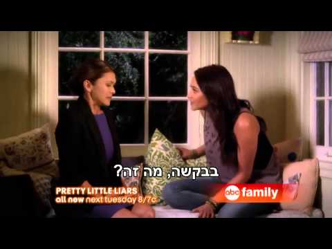 Pretty Little Liars 3.23 (Preview)